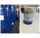 质量稳定650聚酰胺固化剂环氧地坪材料苏州亨思特