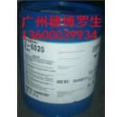 道康宁6020氨基硅烷