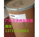 美国三叶蜡粉氟化聚乙烯蜡FS-511