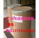 美国三叶蜡粉聚四氟乙烯蜡SST-4MG