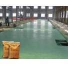佛山市金刚砂厂家 佛山金刚砂出厂价格 耐磨地坪材料