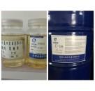 高光泽c-16耐黄变聚醚胺透明环氧固化剂品质好亨思特公司