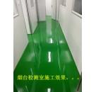 淄博张店质量排名第一的环氧自流平施工公司