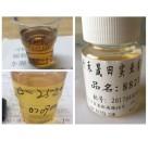 3208防腐专用固化剂苏州亨思特公司