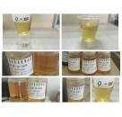 260芳香胺环氧固化剂常温固化剂面涂中涂环氧固化剂