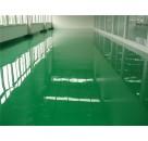 广州车间绿色环氧地坪漆 君诚丽装耐磨环氧地坪施工