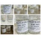 9035环氧树脂脂环胺无色透明固化剂环氧地坪彩砂固化剂