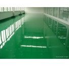济南历下区环氧地坪漆材料厂家包施工做环氧地面