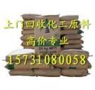 回收热熔胶回收压敏胶回收胶黏剂原料