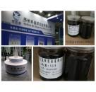 环氧地坪涂料环氧固化剂中底涂固化剂113芳香胺固化剂