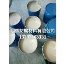 VEGF-150 玻璃鳞片胶泥 营口 耐酸碱防腐优发娱乐
