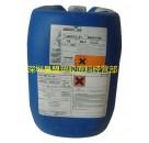 供应基材润湿剂迪高245水性涂料基材润湿流平剂