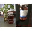 亨思特 彩色陶瓷颗粒路面固化剂需要材料8606脂环胺固化剂