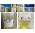高品质面涂中涂固化剂D-260D-280高硬度芳香胺固化剂