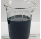 优质涂料用耐磨抗静电纳米ATO/氧化锑锡 CY-G06W