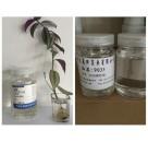 优质9035环氧树脂脂环胺无色透明固化剂环氧地坪彩砂