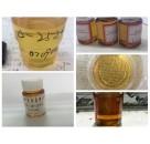 中涂固化剂D-252脂环胺固化剂淡色环氧固化剂苏州亨思特
