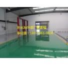 滨州博兴县专业做环氧树脂地坪漆的公司当地有样板工程