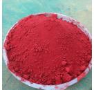 纳米三氧化二铁|纳米氧化铁|Fe2O3 CY-E01