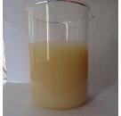 纳米氧化铈液体/纳米氧化铈分散液 C1-NCe01W/C