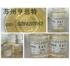 高光泽聚醚胺地坪漆固化剂302抗黄变聚醚胺固化剂