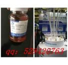 环氧路面需要材料固化剂8606脂环胺固化剂彩色陶瓷颗