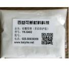 水包水多彩涂料保护胶粉S482/482/RD/200等型号