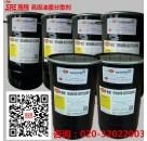 国产路博润SRE24000分散剂 高级油墨分散剂