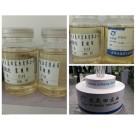 低粘度聚醚胺环氧固化剂c-16c-19环氧地坪面涂固化剂