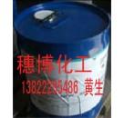 硅烷偶联剂KH550