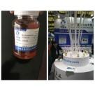 耐磨彩色陶瓷颗粒路面固化剂8606脂环胺固化剂苏州亨思特