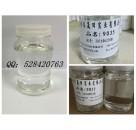 高档饰品胶9035透明脂环胺环氧固化剂环氧地坪固化剂