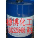 水性附着力促进剂,道康宁6030