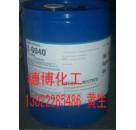 UV附着力促进剂,道康宁6040