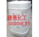 UV光油流平剂