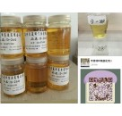 高品质环氧中底涂固化剂D-260芳香胺固化剂面涂固化剂