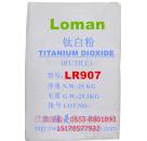 氯化法塑料专用LR907型钛白粉
