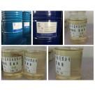 c-16c-19聚醚胺固化剂环氧地坪面涂固化剂苏州亨思特