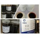 底涂固化剂113芳香胺固化剂环氧中底涂固化剂苏州亨思特