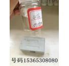 高档透明环氧固化剂面涂固化剂聚醚胺固化剂耐黄变环氧固化剂