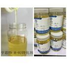 水性环氧固化剂综合力学性能相当优越苏州亨思特公司