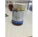 棕色透明粘稠液体650聚酰胺固化剂底涂固化剂苏州亨思特