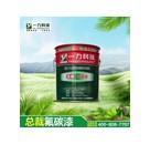 出售优质醇酸磁漆 优质醇酸磁漆