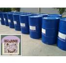 冬季型252中涂固化剂252脂环胺固化剂耐水性硬度高