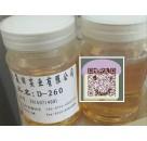 地坪涂料环氧固化剂底中涂用芳香胺固化剂D-260D-280