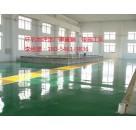 烟台牟平区本地常年生产环氧树脂地坪漆材料的厂家