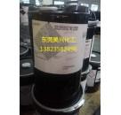 供应溶液型涂料分散剂路博润32500碳黑颜料分散剂