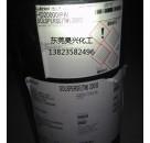 供应水性通用分散剂路博润20000颜料碳黑分散剂