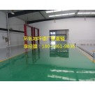 青岛市北区本地生产环氧树脂地坪漆材料的公司