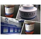 陶瓷颗粒道路材料脂环胺固化剂彩色陶瓷颗粒防滑路面固化剂